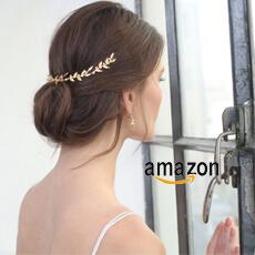 Tiaras Baratas - Amazon